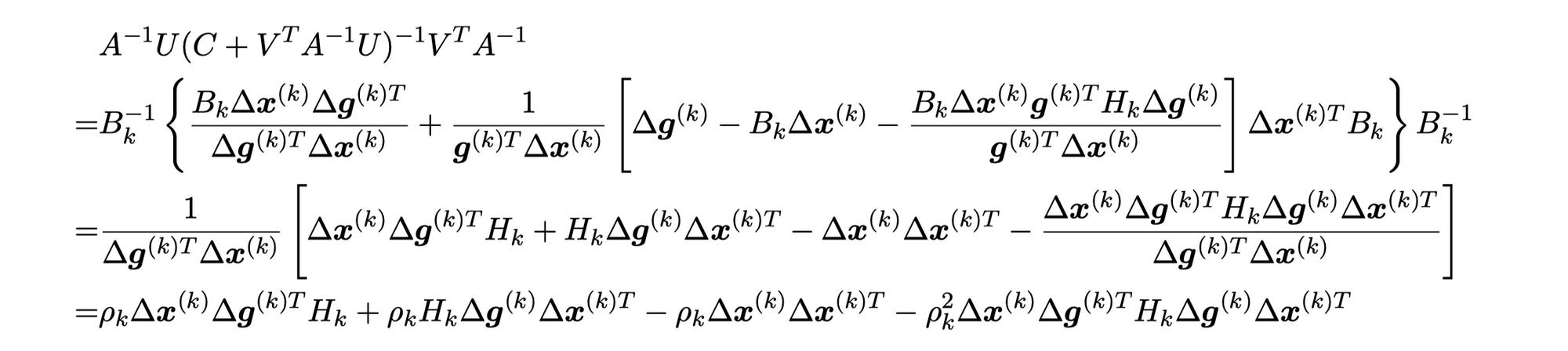 輸入復雜的公式