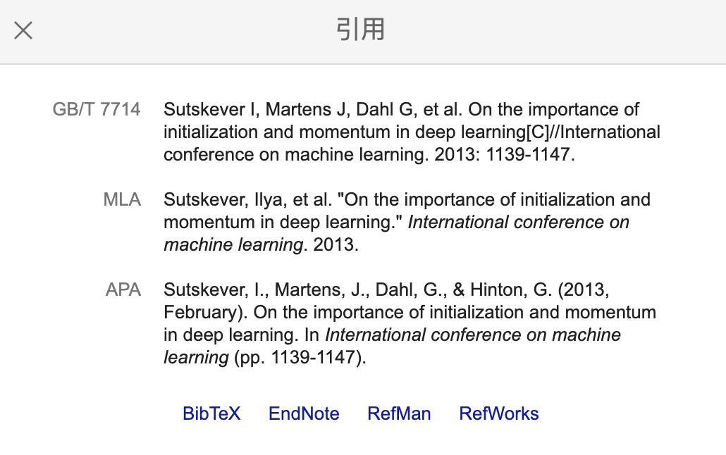 从 Google 学术中获取 BibTeX 格式的参考文献
