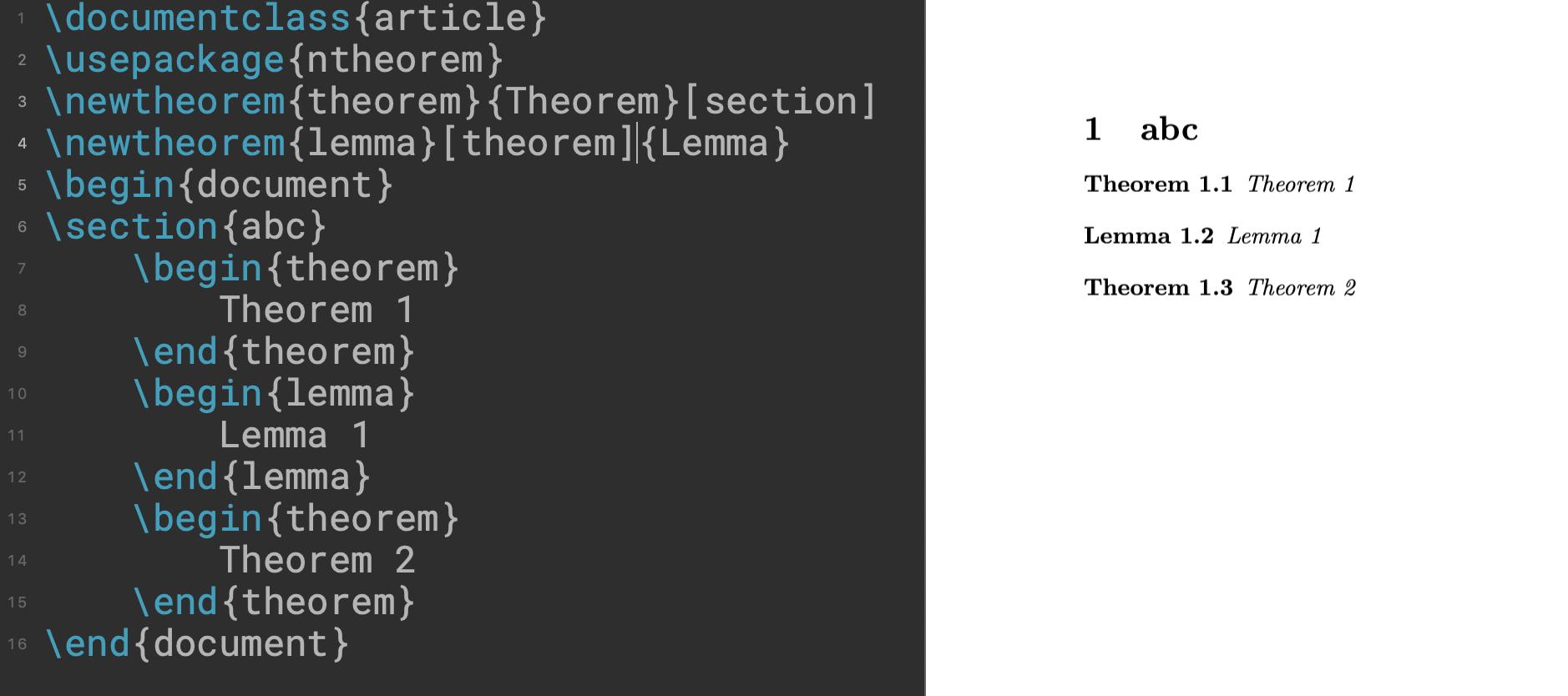 theorem, lemma 統一編號