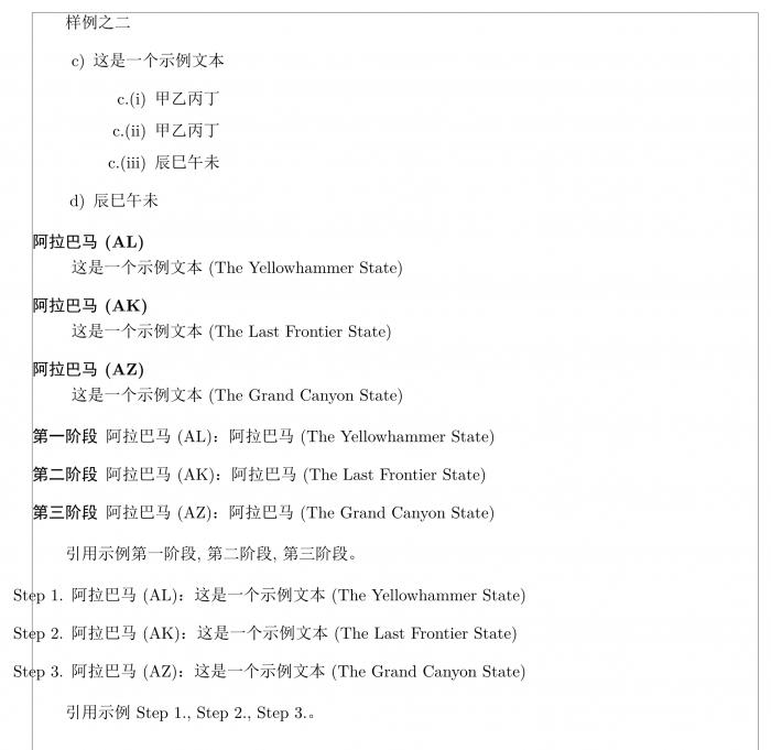 enumitem002_1_看圖王.png