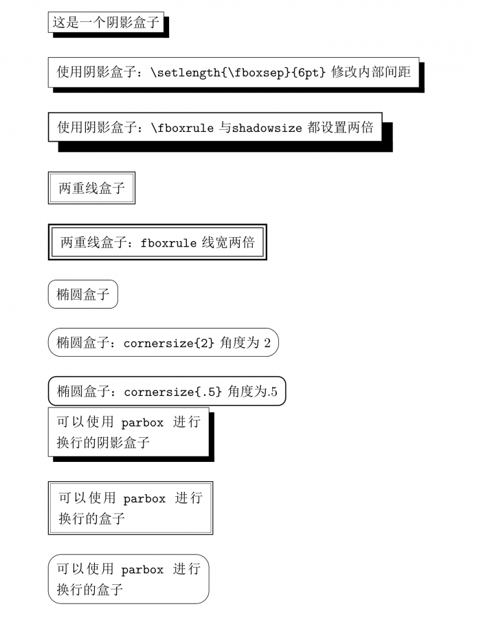 exam_1_看圖王.png