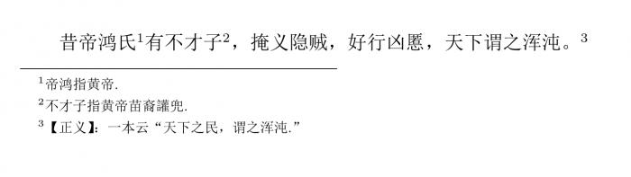 f_1_看图王.png