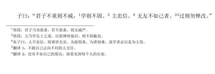 f2_1_看图王.png