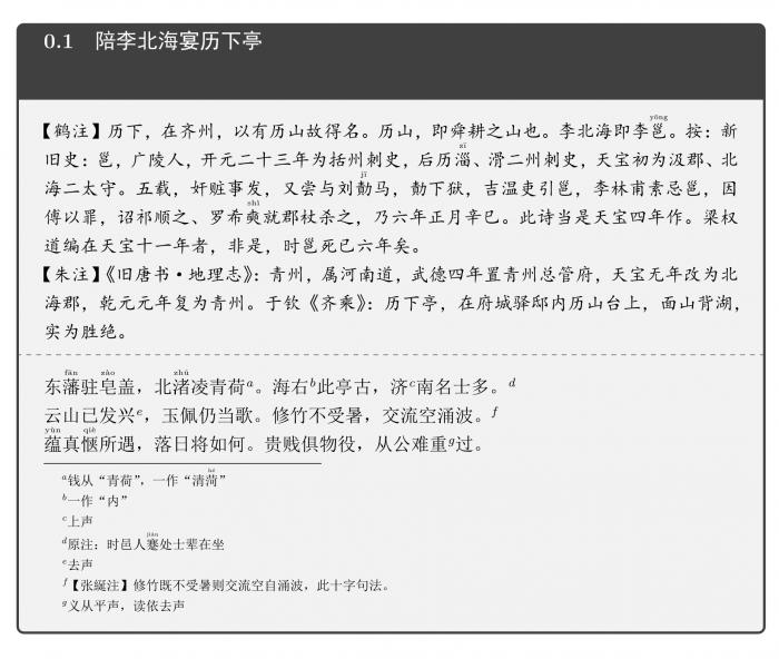 f3_1_看图王.png