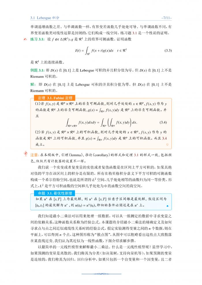 elegantbook-cn_9.png