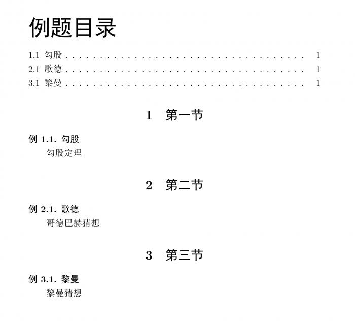 texst_1_看图王.png