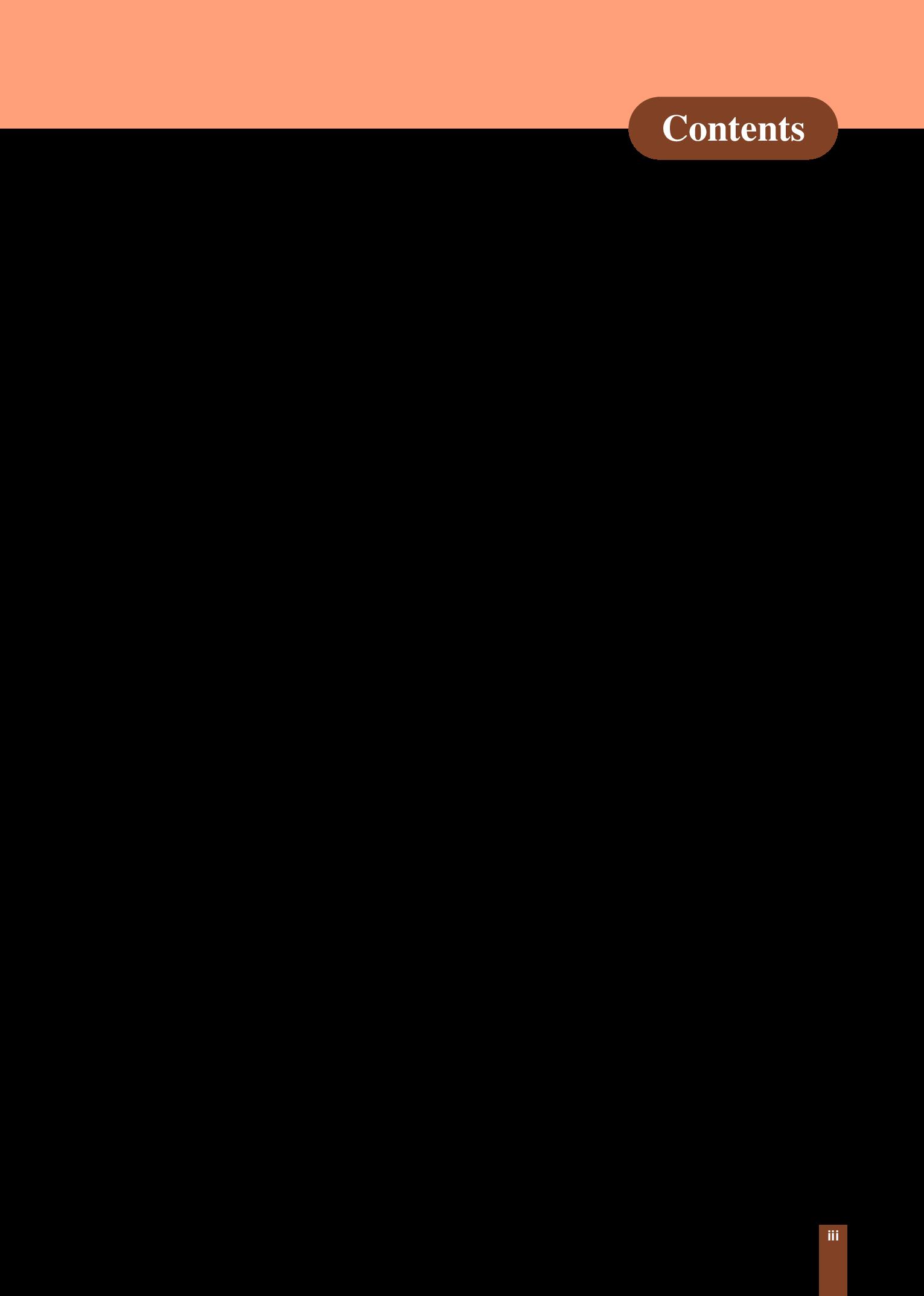 林莲枝设计的书籍样式样例分享
