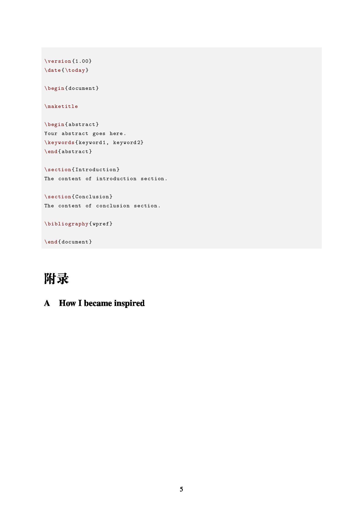 一個優美的 LaTeX 工作論文模板