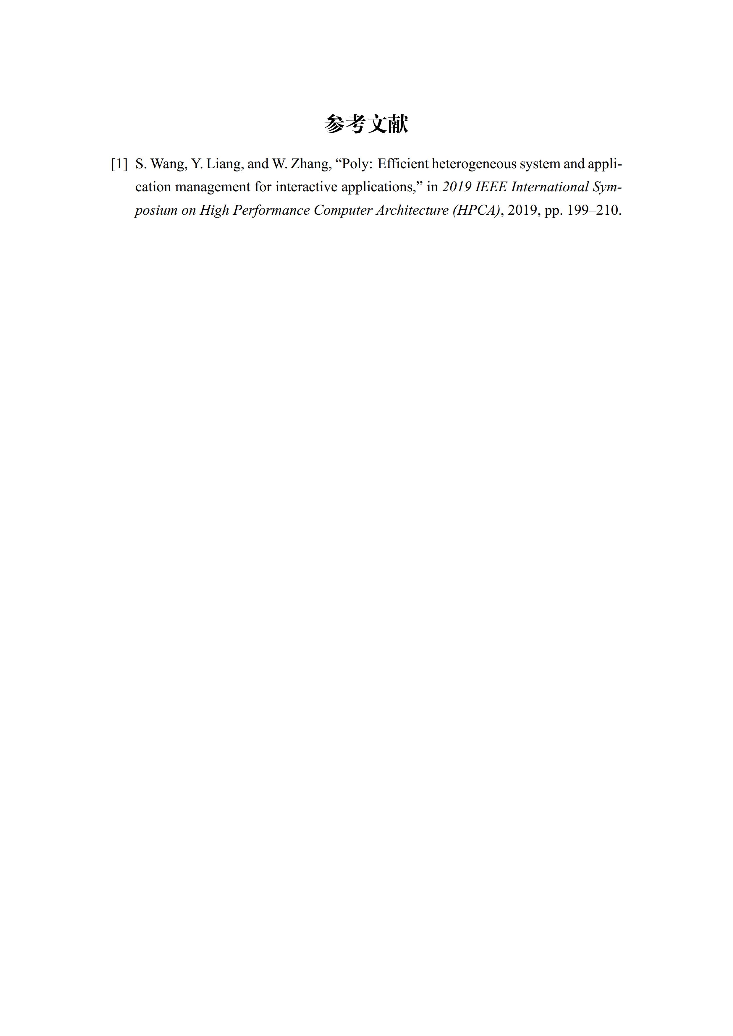 西安电子科技大学实验报告模板