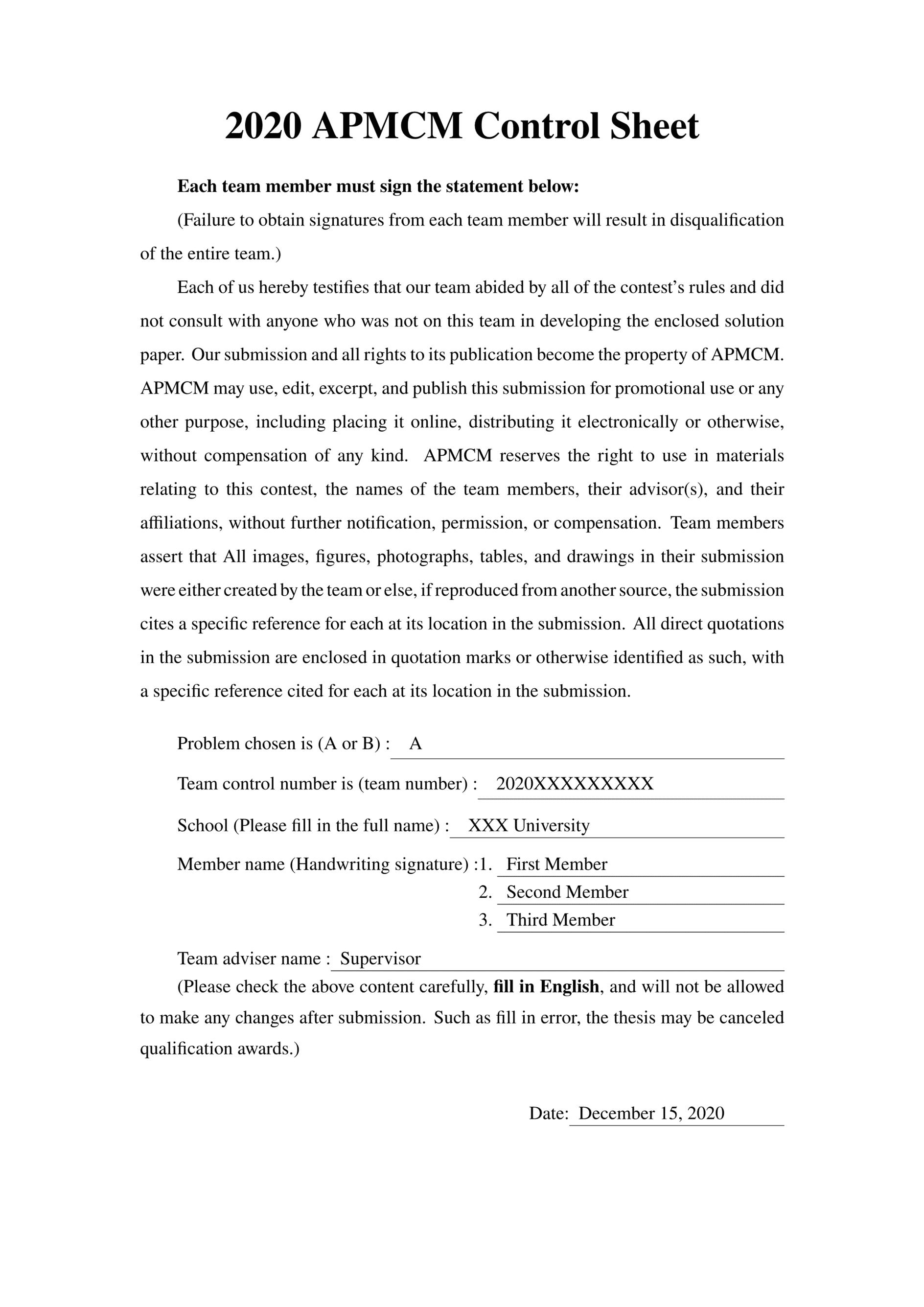 2020 亚太数学建模 LaTeX 论文模板