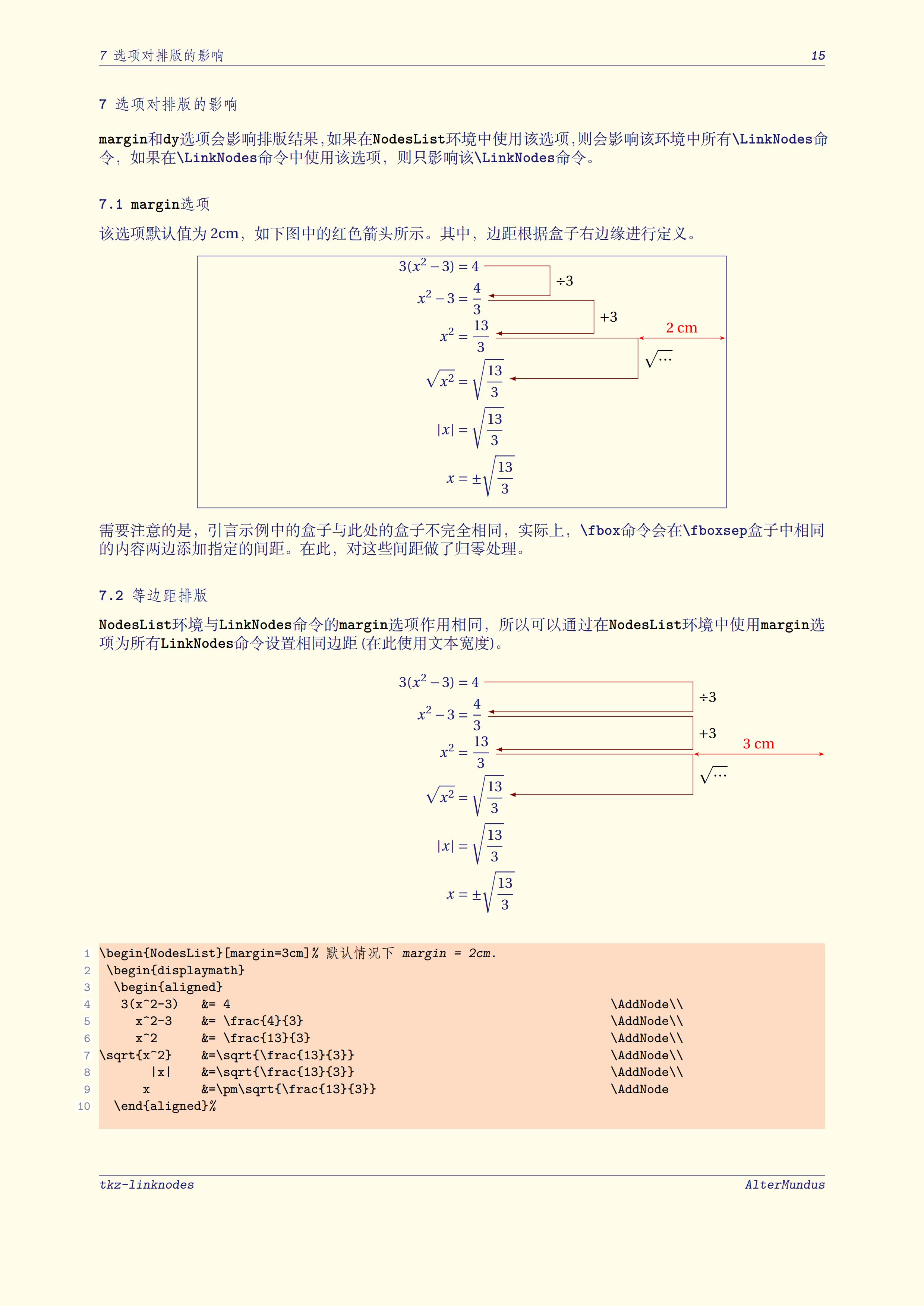 tkz-linknodes公式标示线宏包手册中文翻译