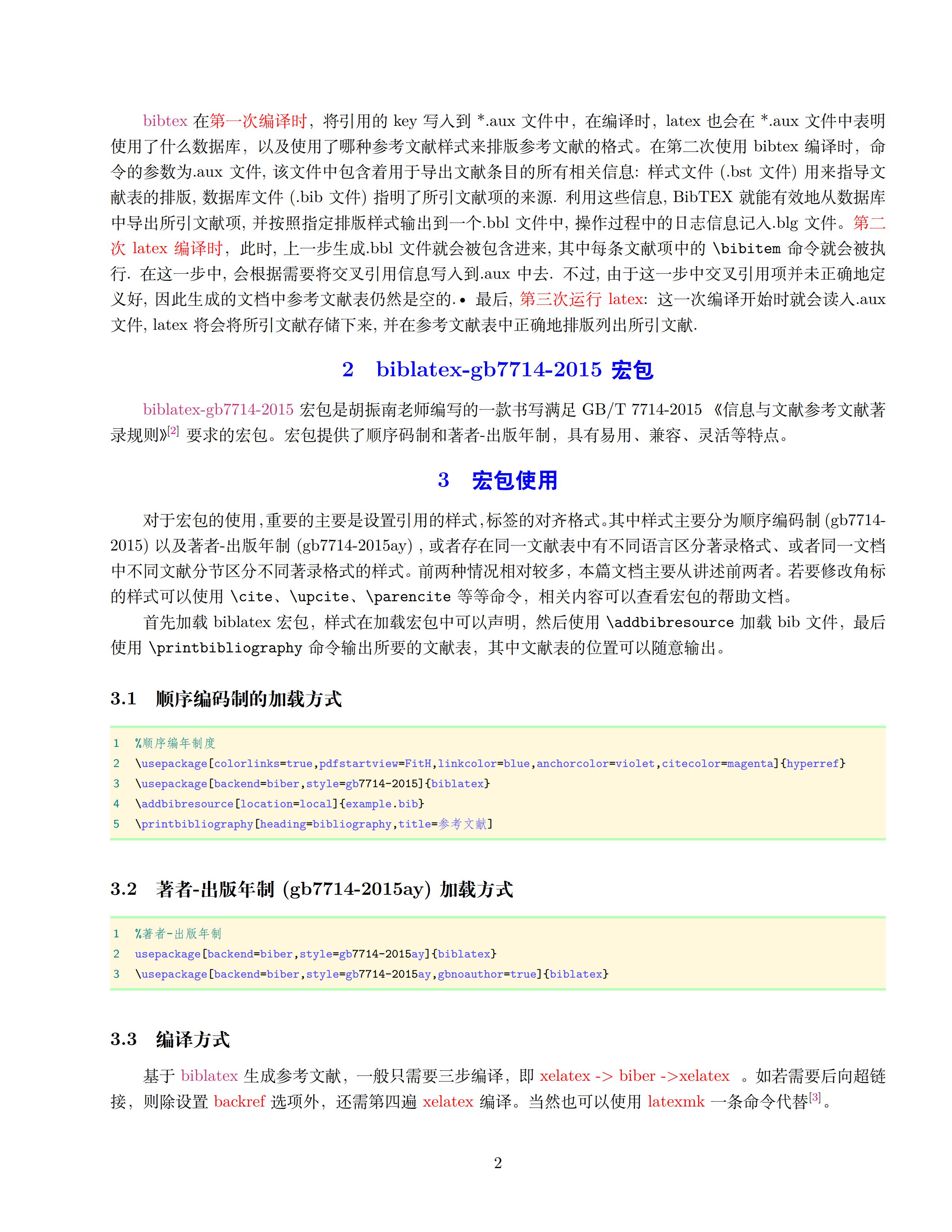 biblatex-gbt7714-2015 与 gbt7714 宏包使用 - 含视频