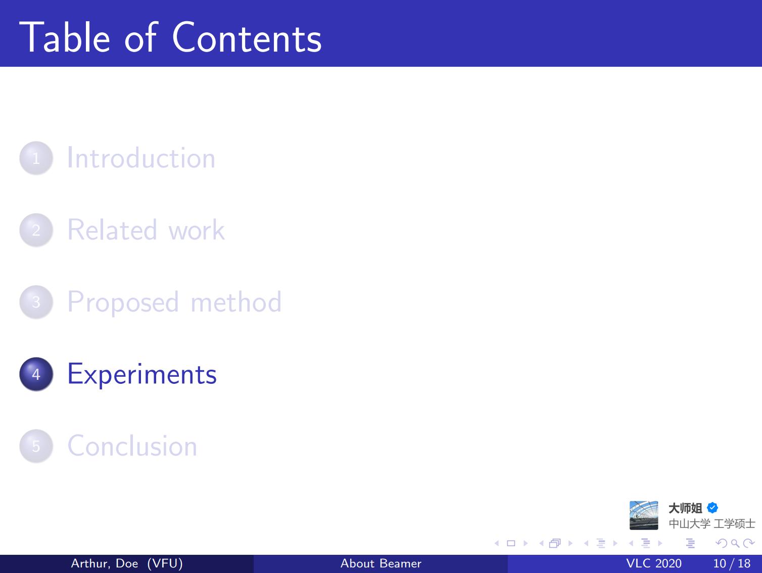 大师姐教你如何使用beamer制作学术演讲的幻灯片slides