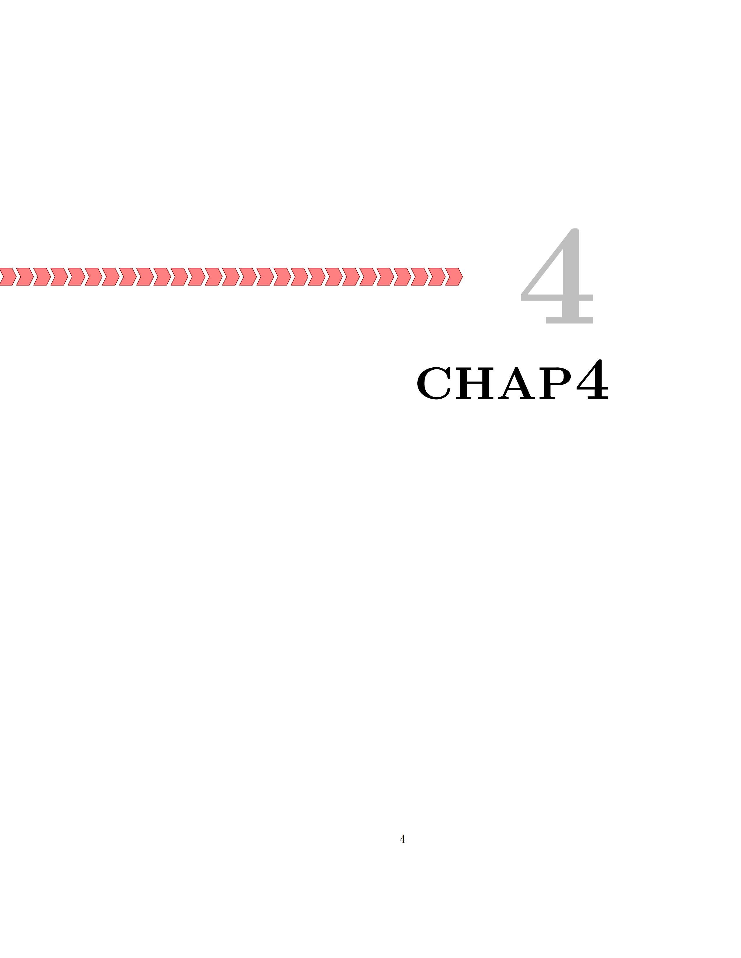 TikZ 定制的章节样式