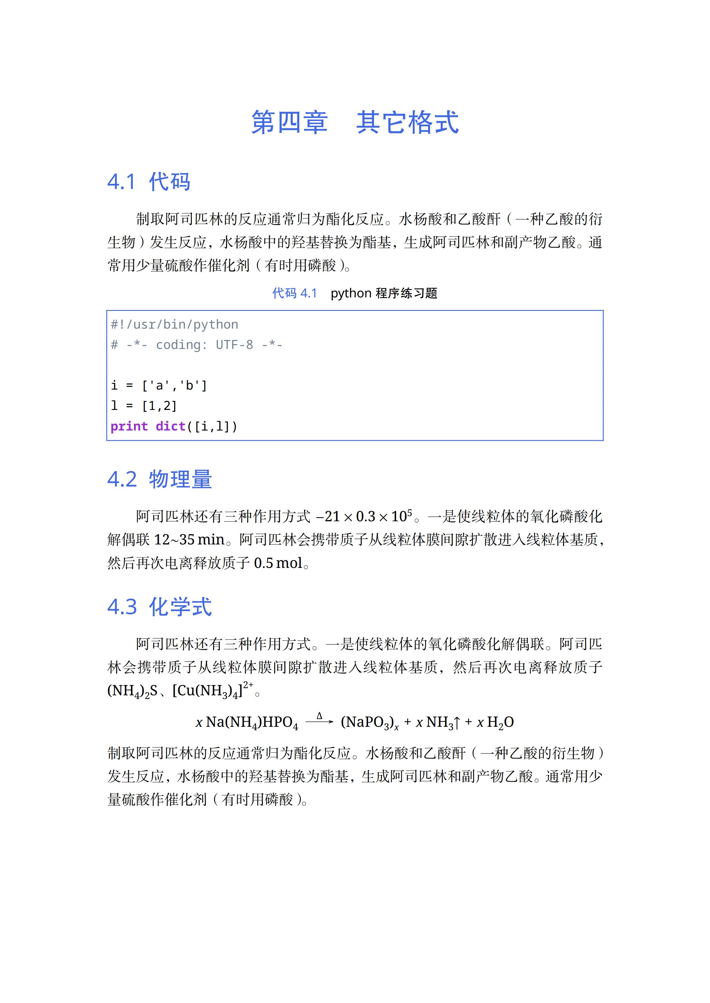easybook v1.24