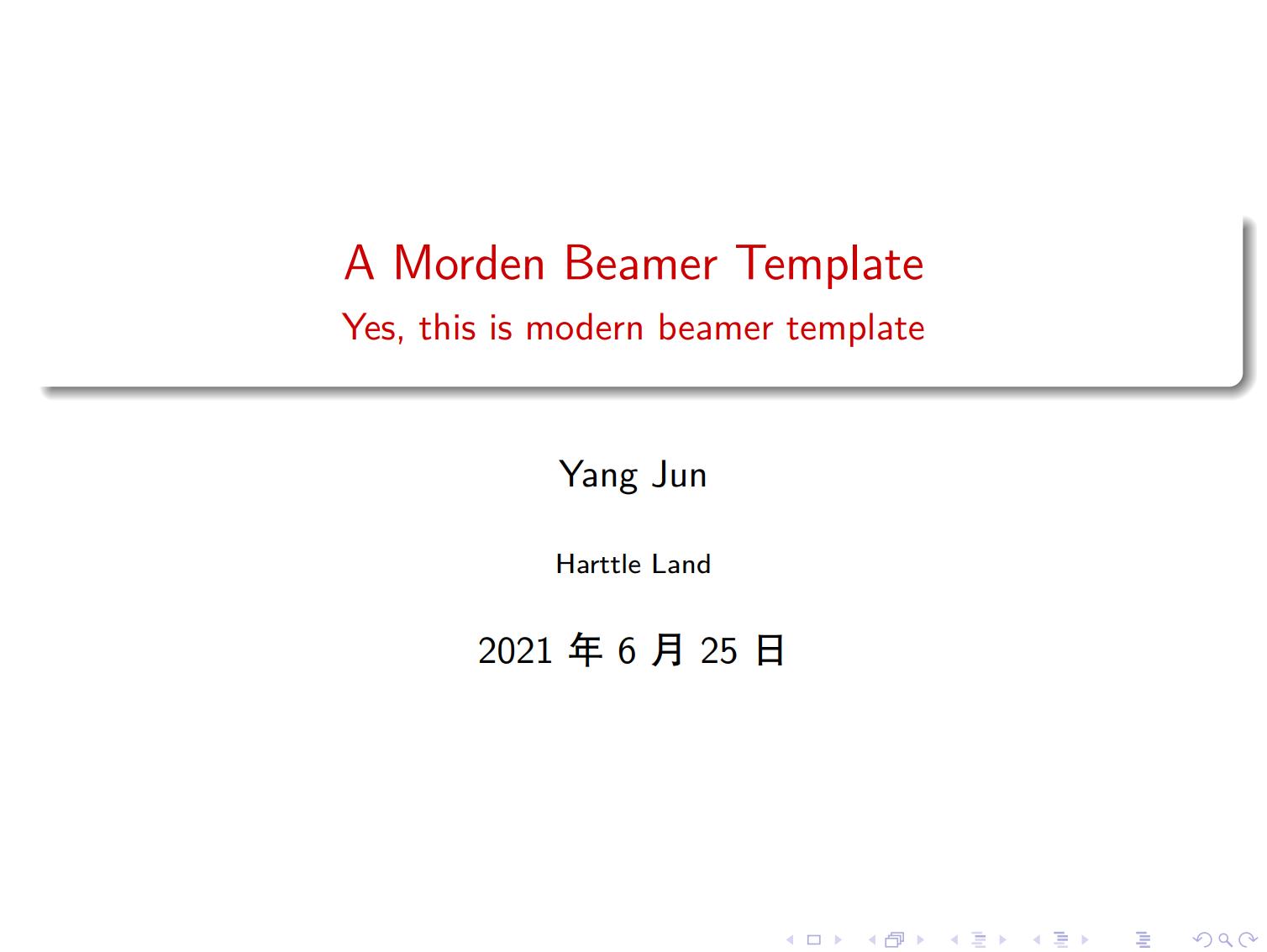 一个简约的中英文均支持的 现代 beamer 主题