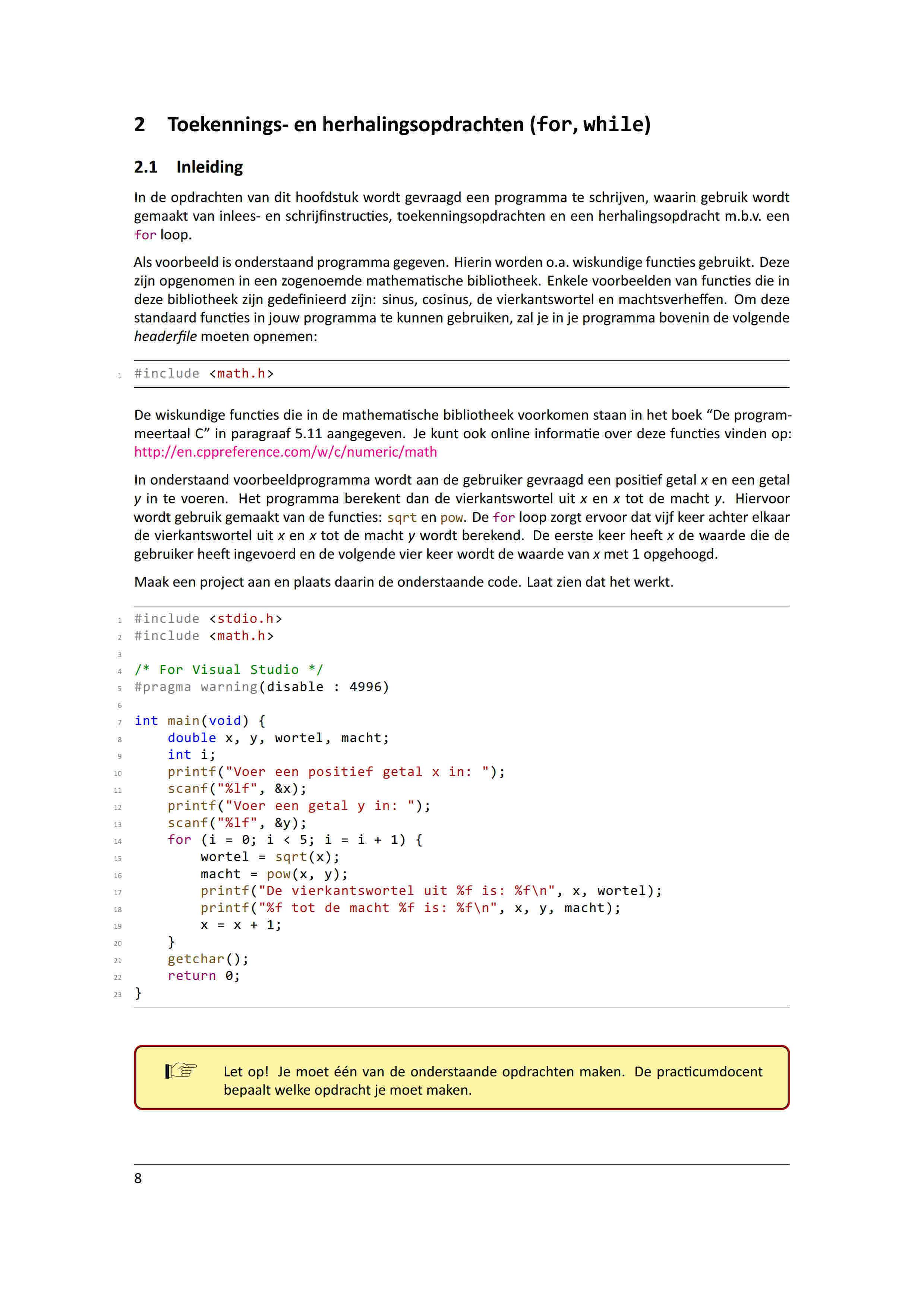 LaTeX 排版的 C 程序语言