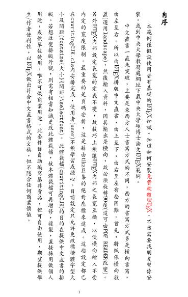 zhishu1