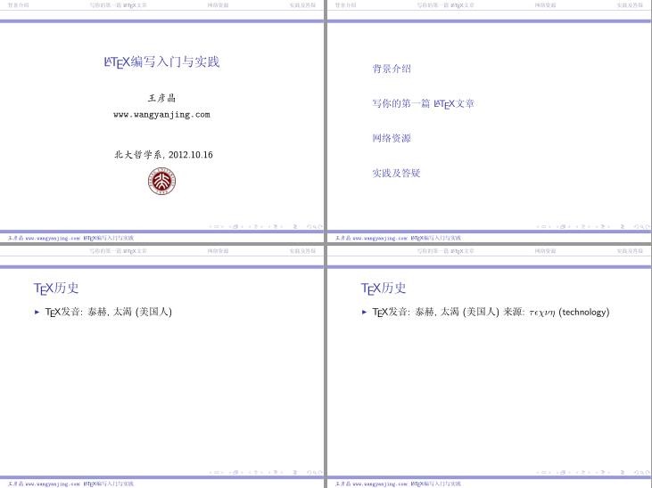 wangyanjing20140330193251