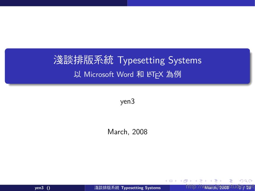 typesetting20141109100307