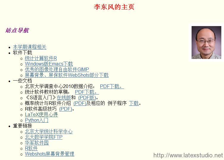 lidongfeng20141220213100