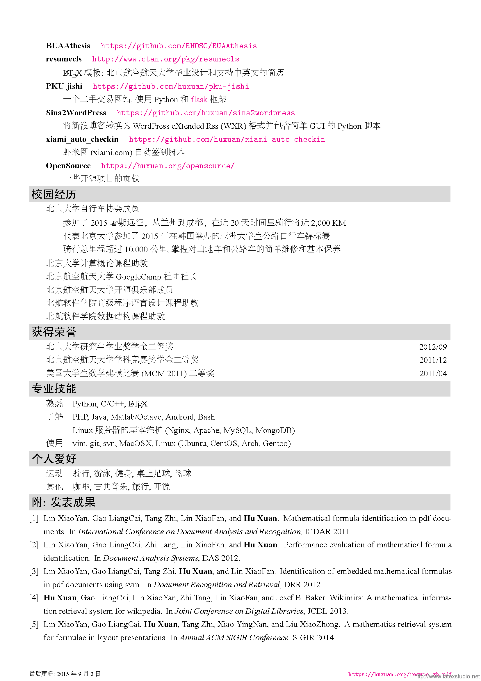 resume-zh_page_2