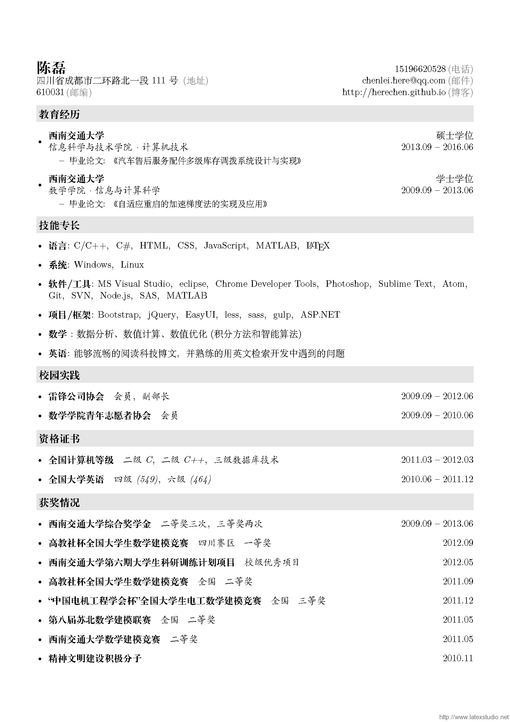 resume_page_1