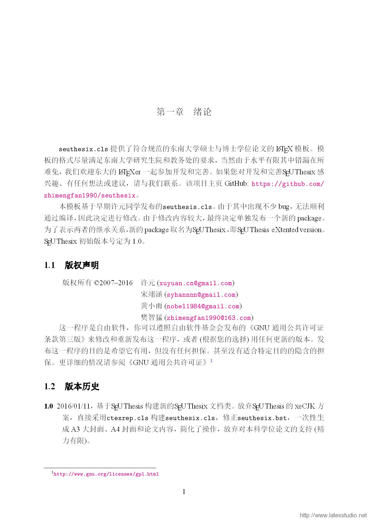 seuthesixpage-022