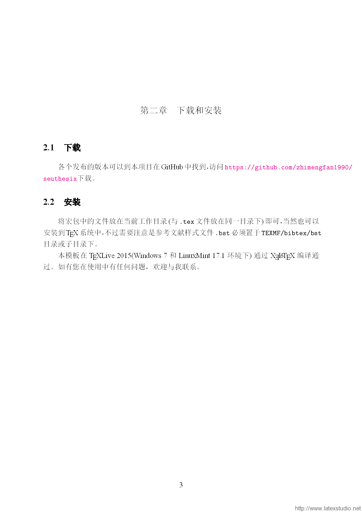 seuthesixpage-024