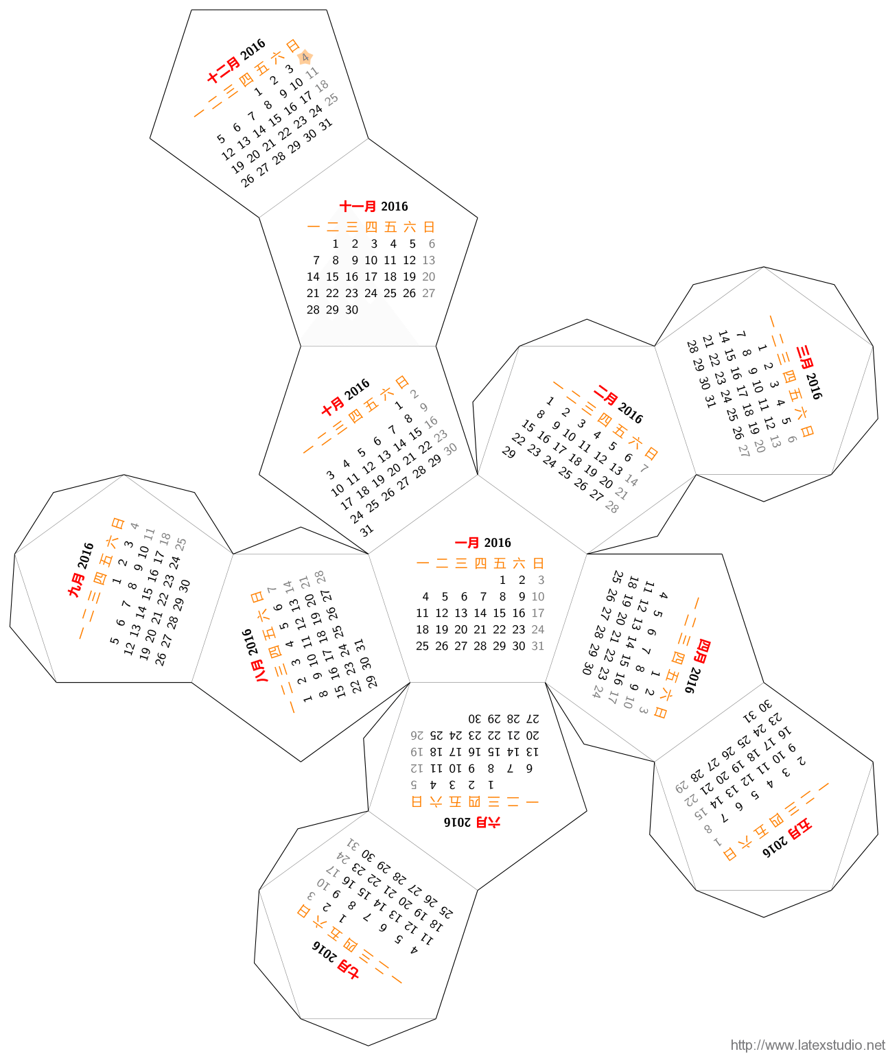 zh-calendar-dodecahedron-1