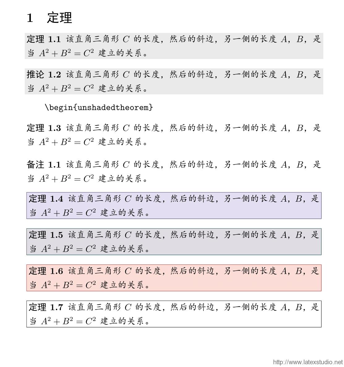 shadethm01-1