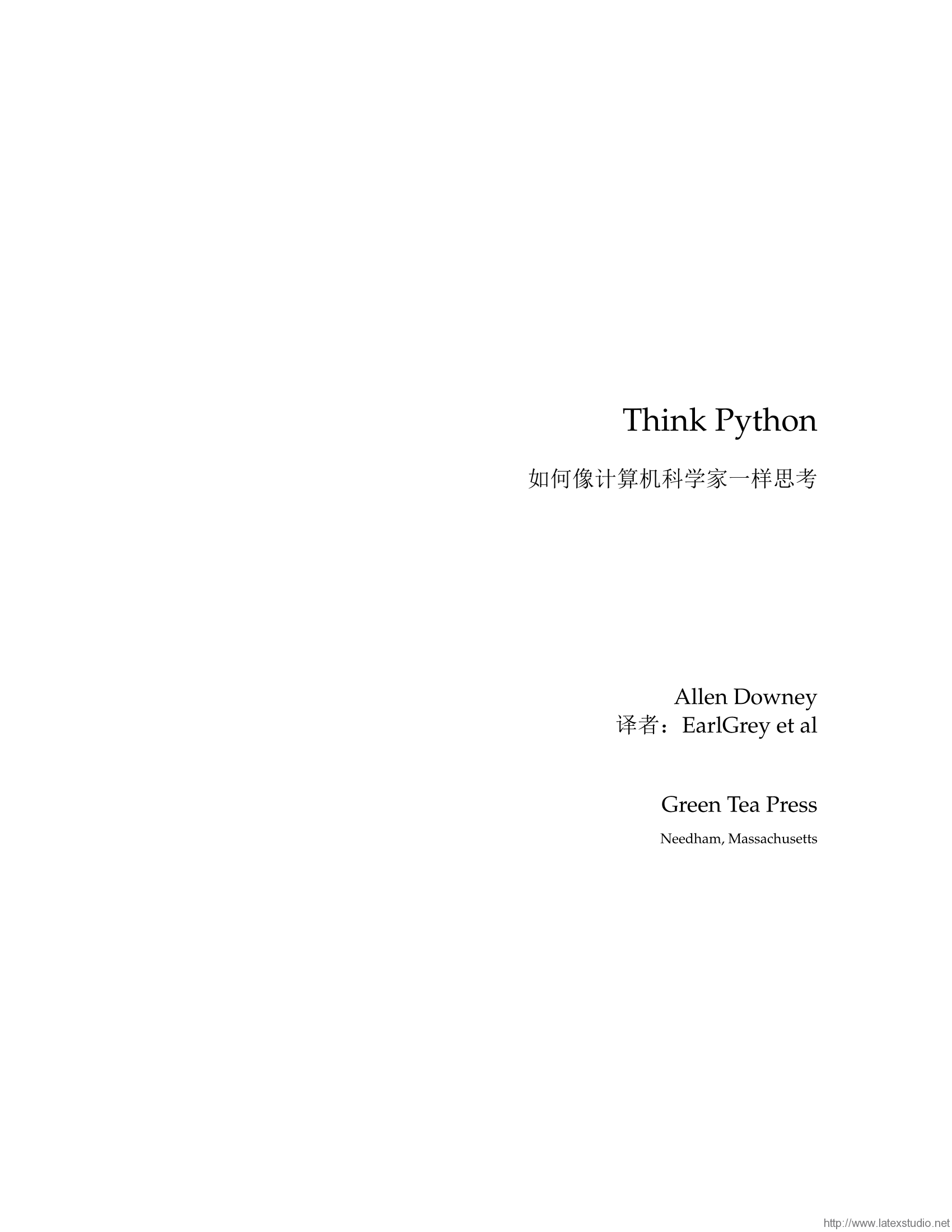 Think_Python2ebook-01