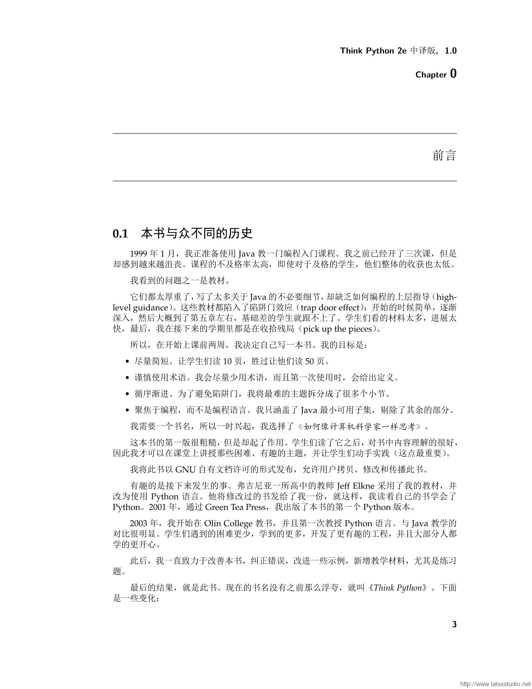 Think_Python2ebook-11