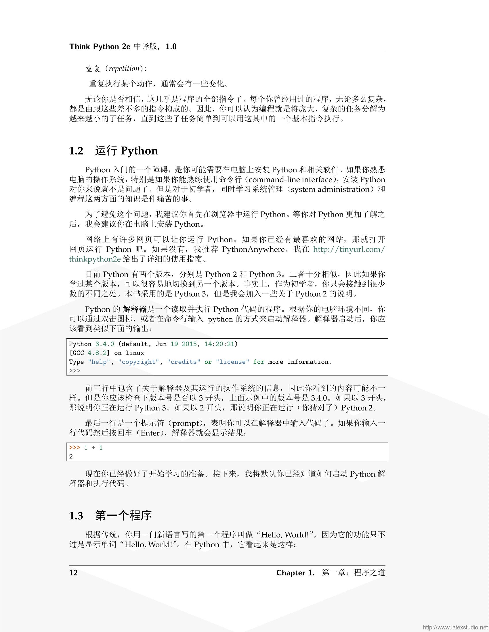 Think_Python2ebook-20