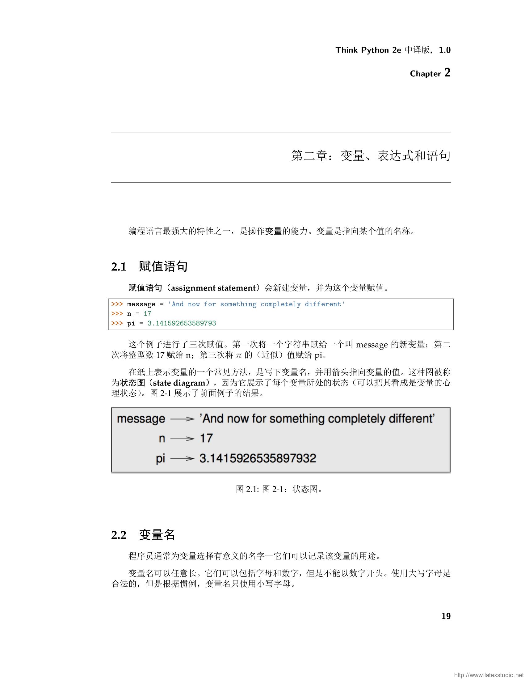 Think_Python2ebook-27