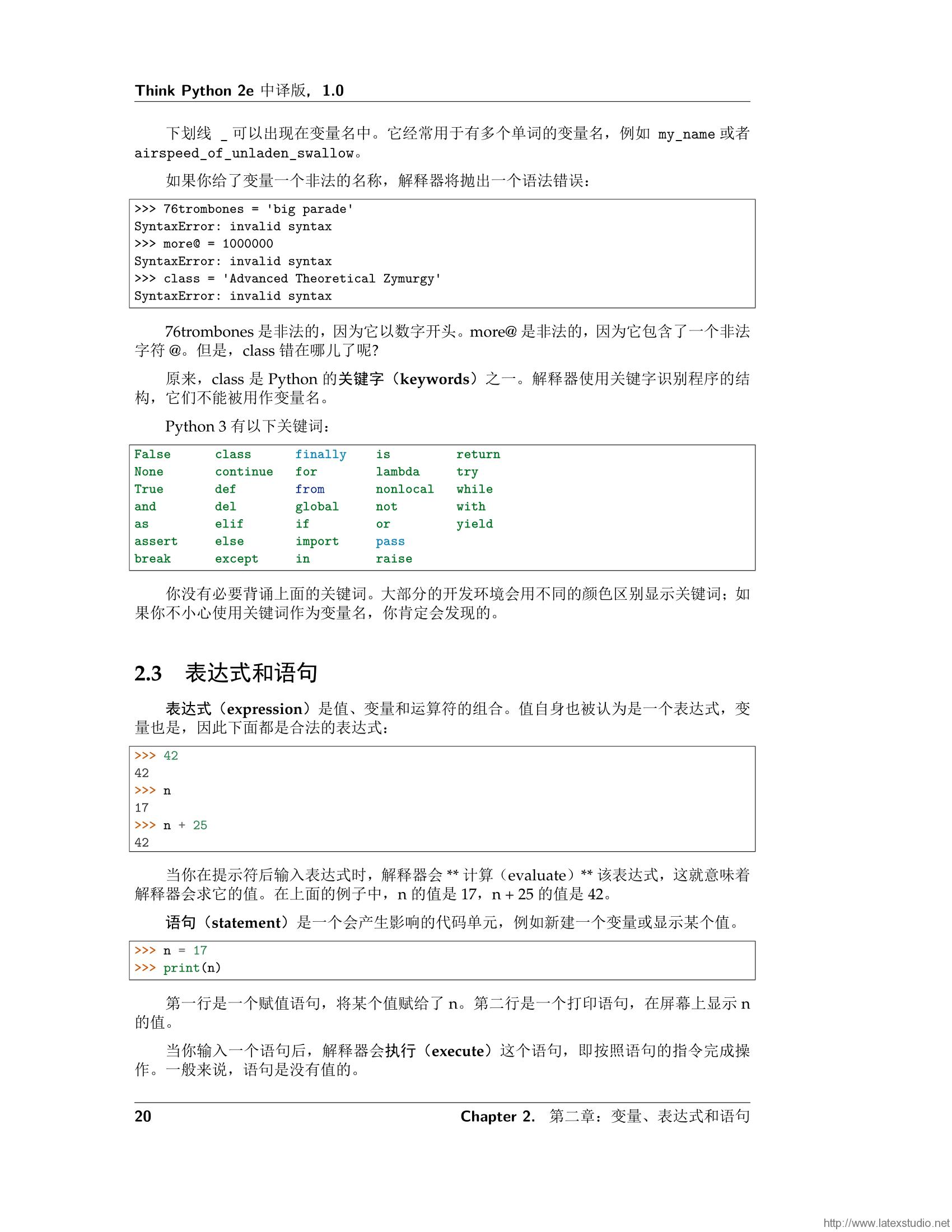 Think_Python2ebook-28