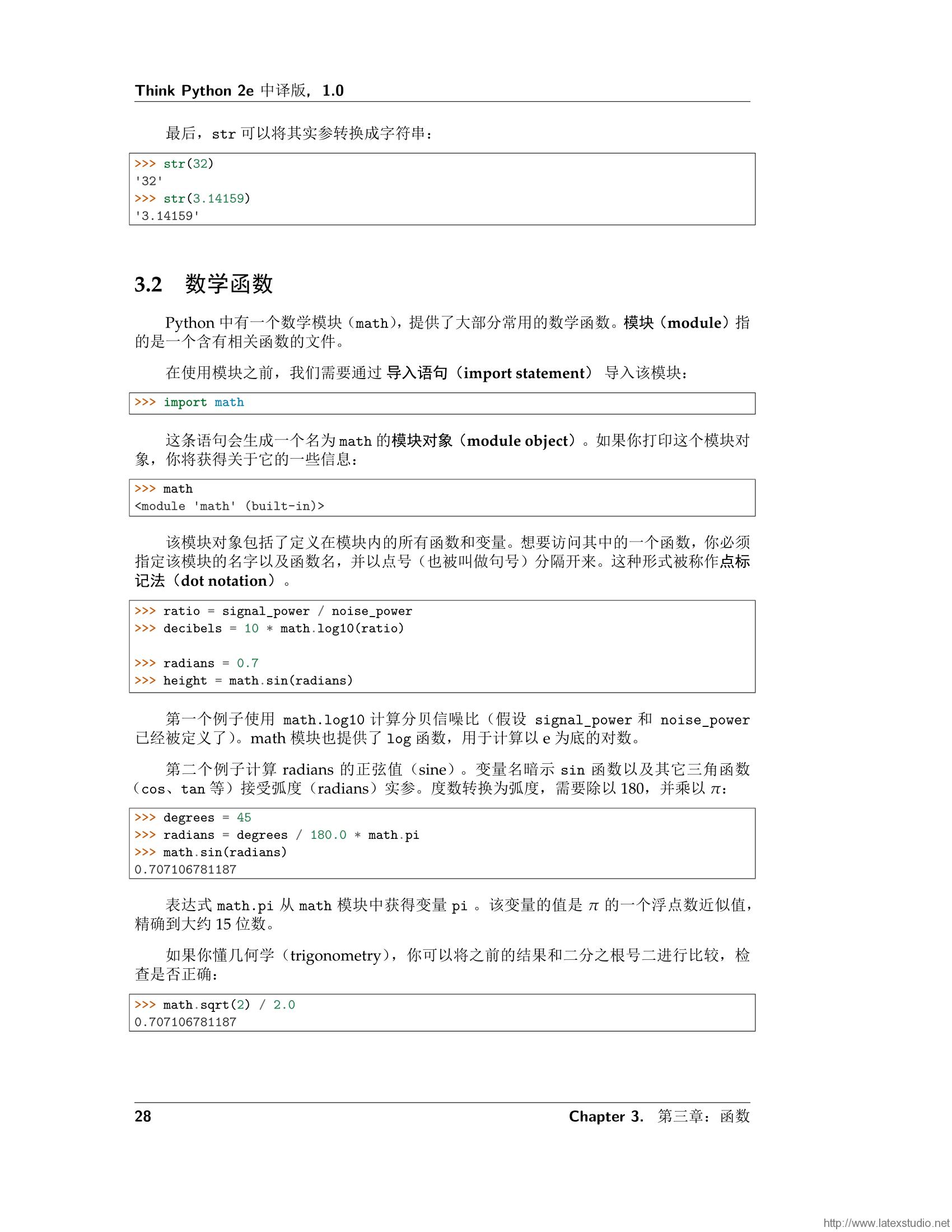 Think_Python2ebook-36