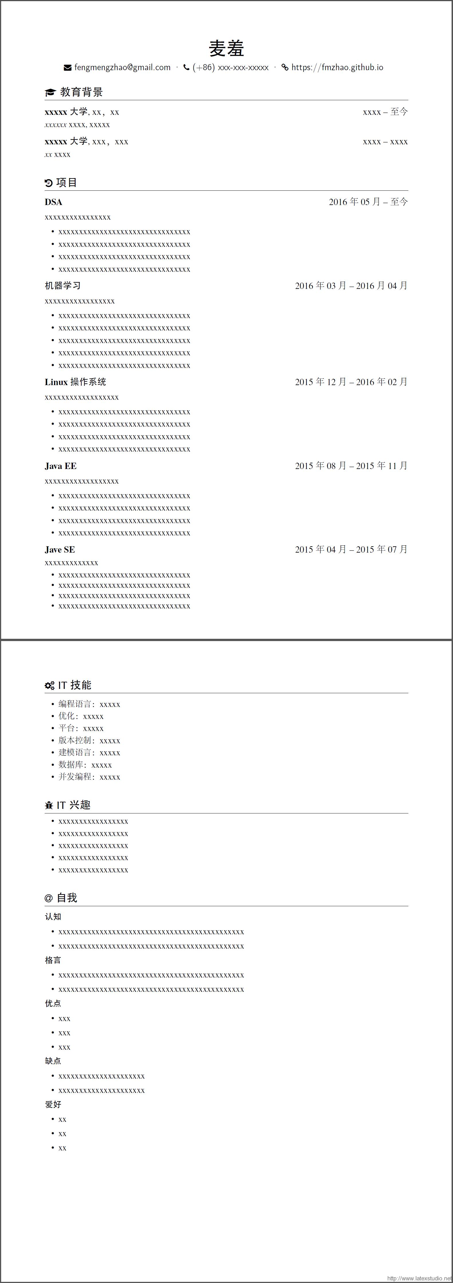 fmz_resume_web