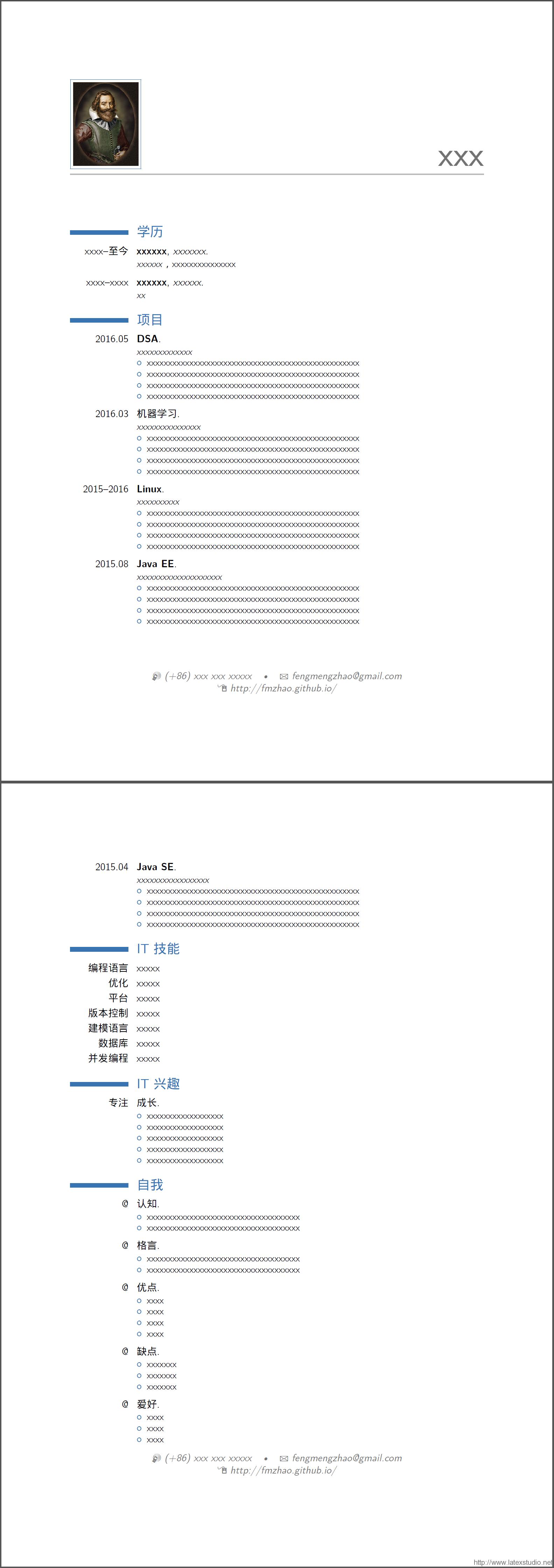 fmz_resume_web_casual_blue