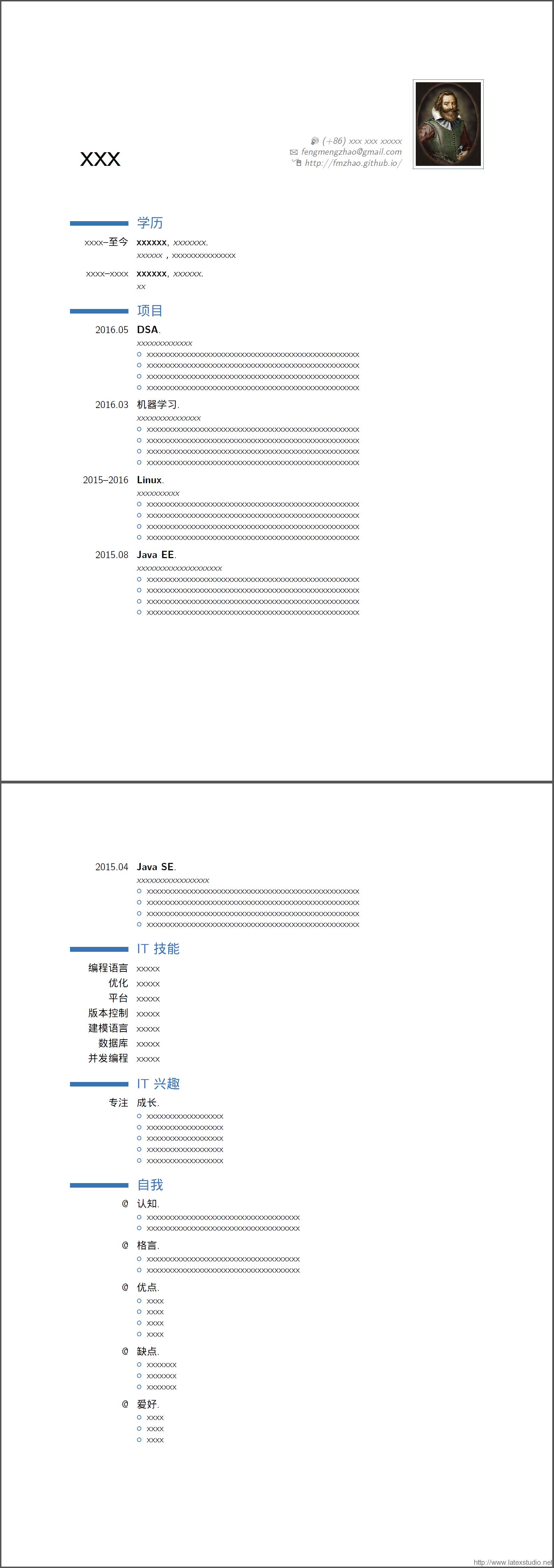 fmz_resume_web_classic_blue