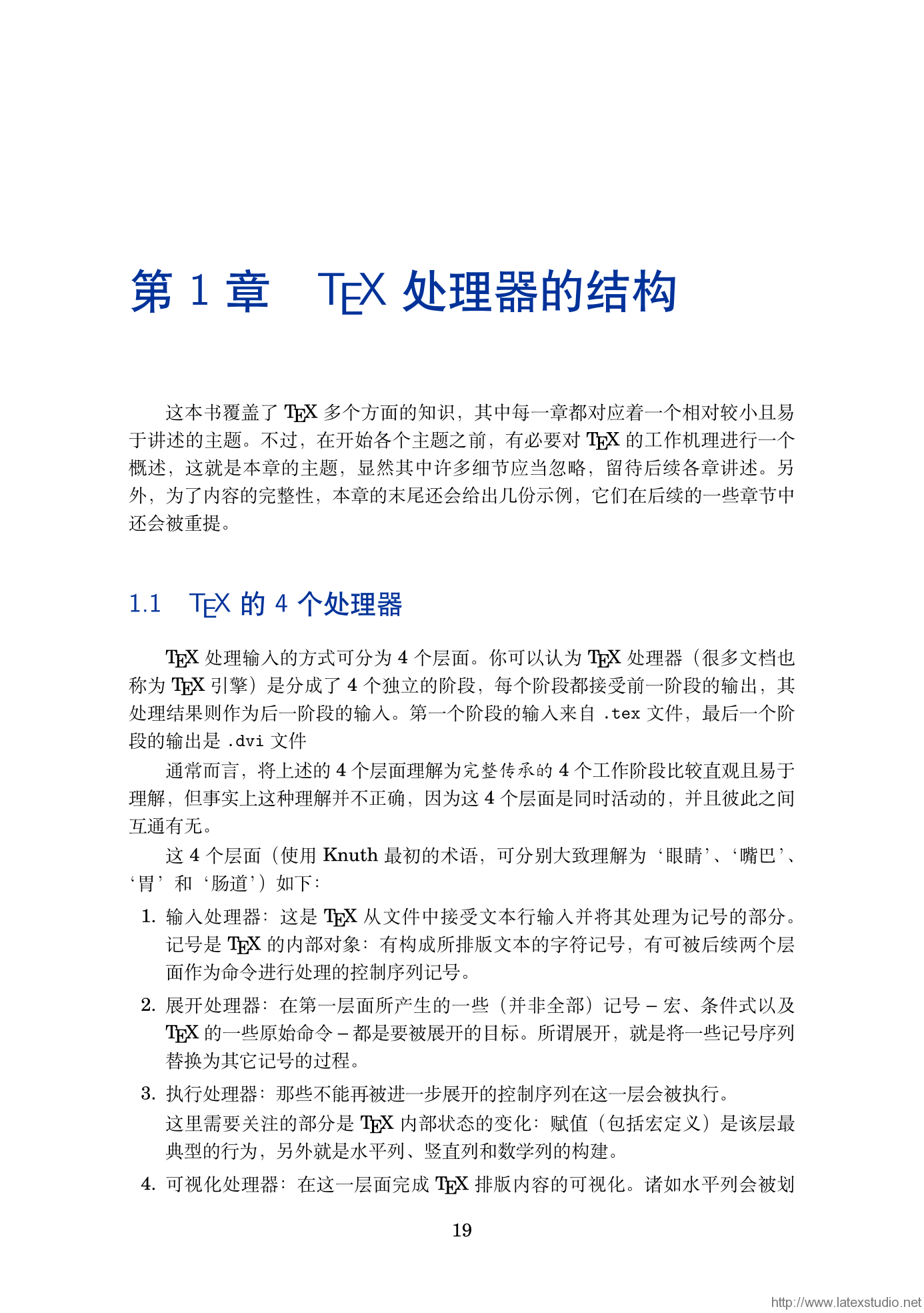 tex-by-topic-cn-21