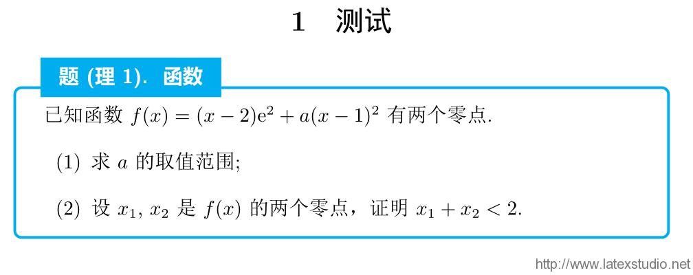 17tcb-theorem-final