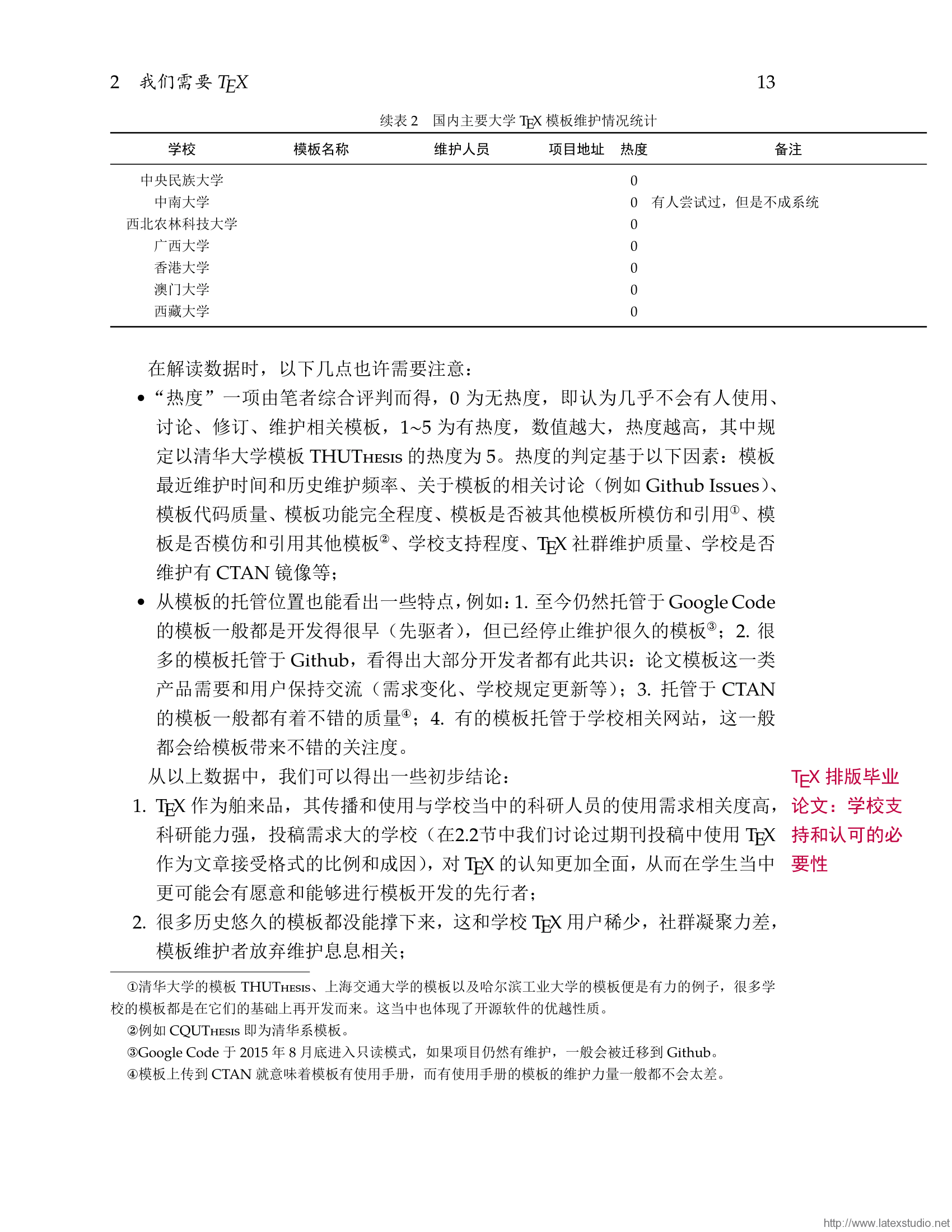 texproposal-15