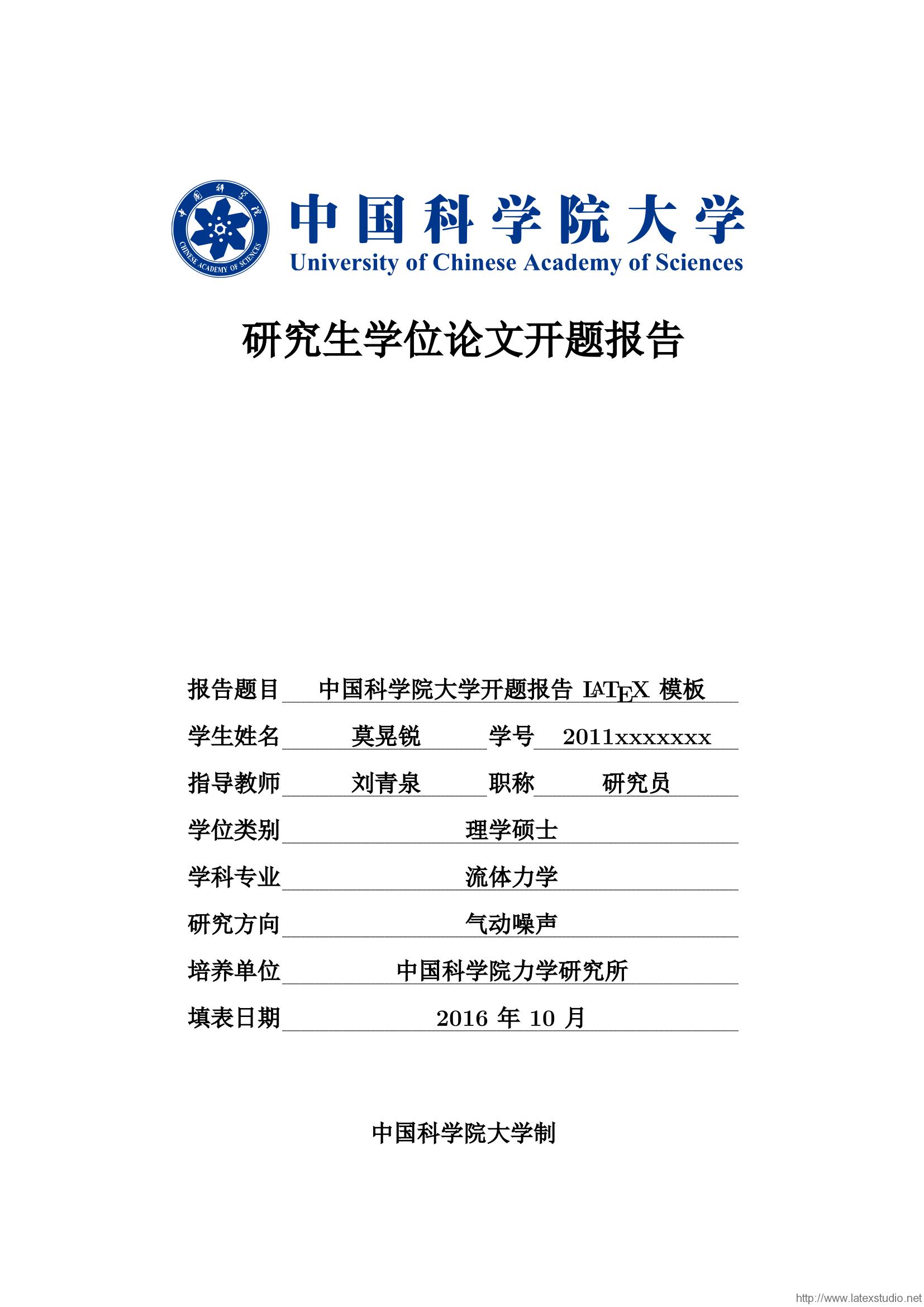 proposal_sample-1
