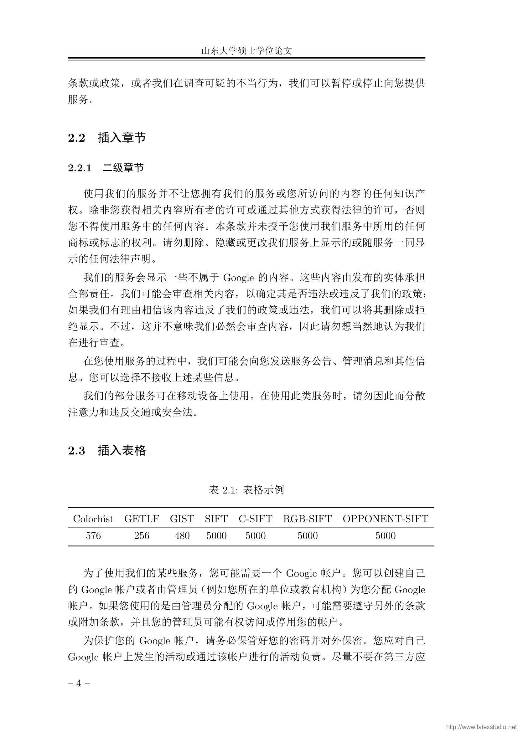 sduthesistemplate-14