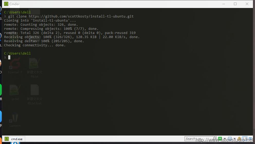 LaTeX技巧892: Ubuntu 安装新版本TeXLive并更新- LaTeX科技排版